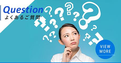 harf_bnr_question