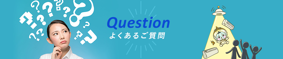 question_banner